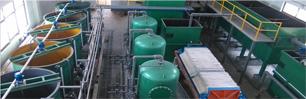 洛阳天泰环境科技有限公司