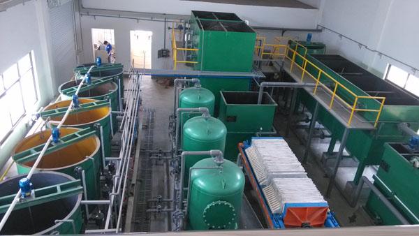钢铁废水处理技术