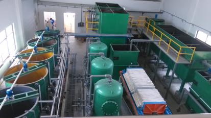 制革废水处理工艺