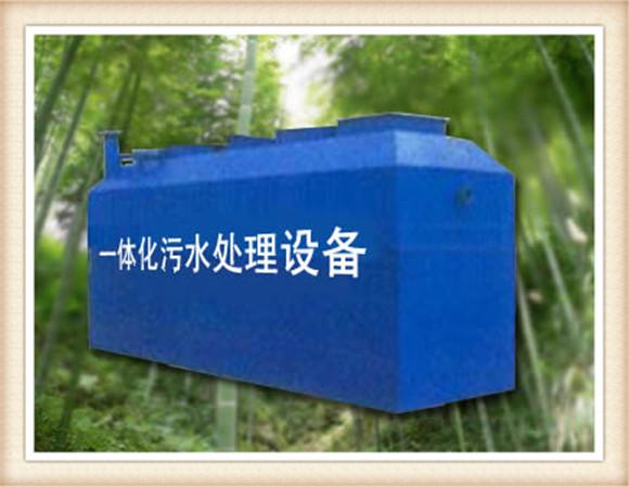 洛阳工业污水处理设备