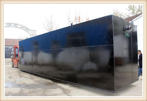 洛阳工业废水处理设备--洛阳天泰