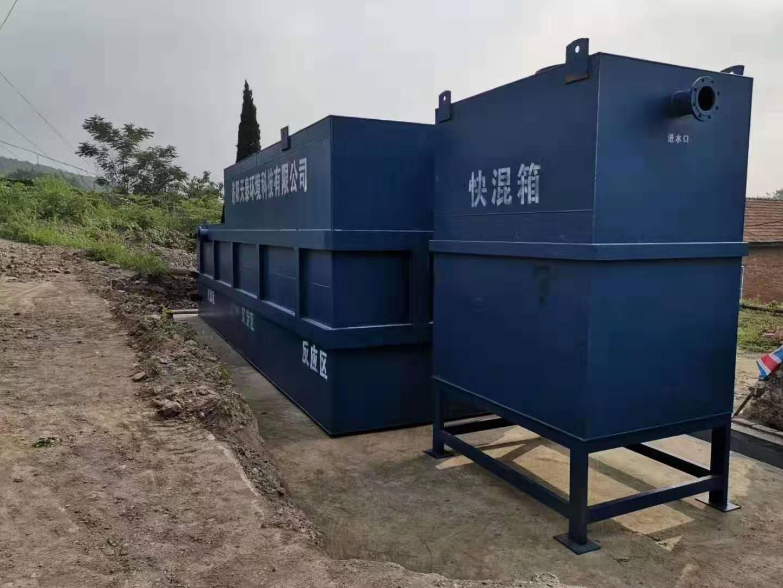 洛阳乳化液污水处理设备--洛阳天泰