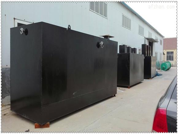 洛阳天泰橡胶加工污水处理设备